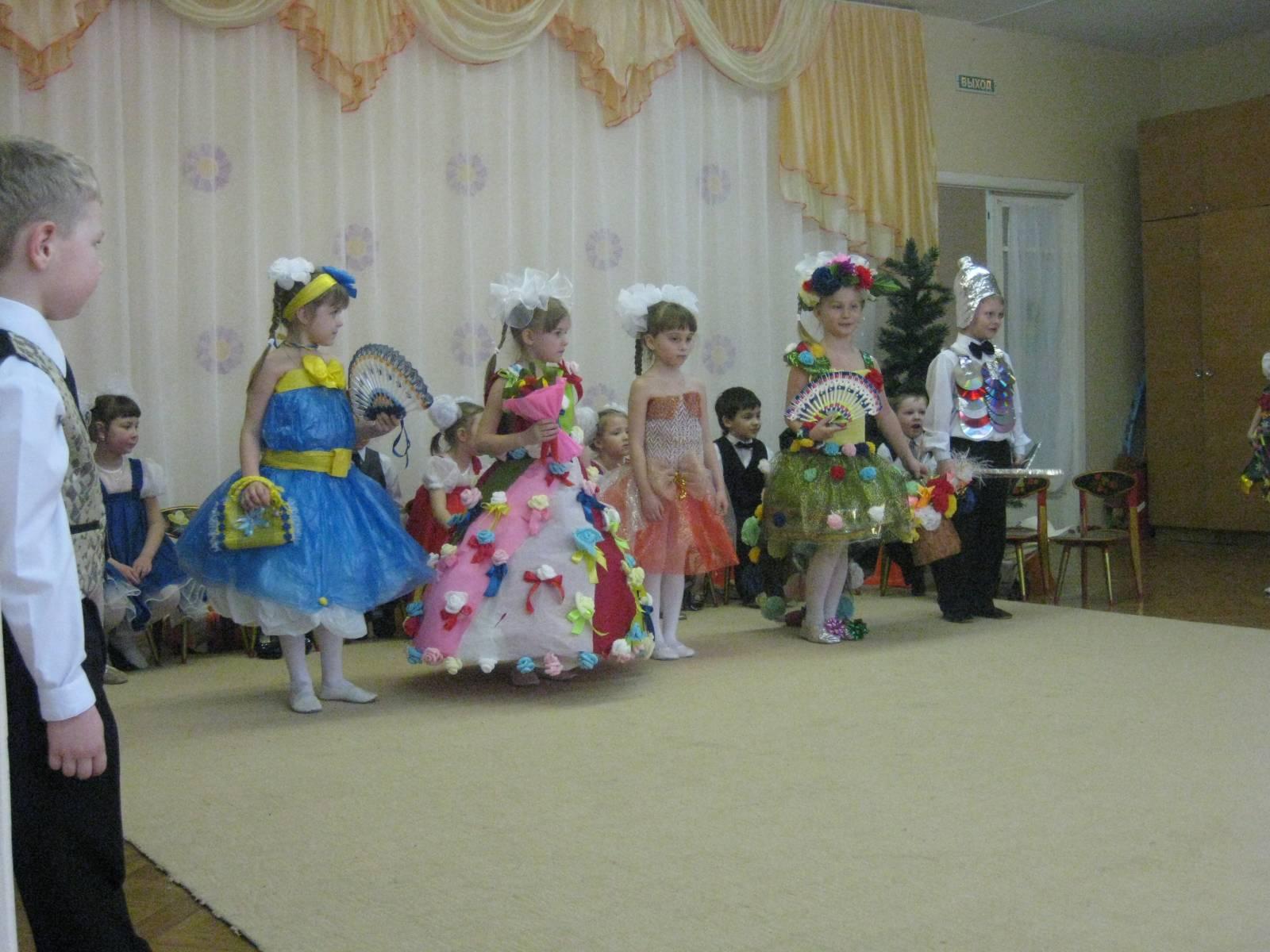 Детские костюмы из подручных материалов своими руками